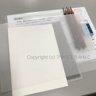 20180610_01.JPG