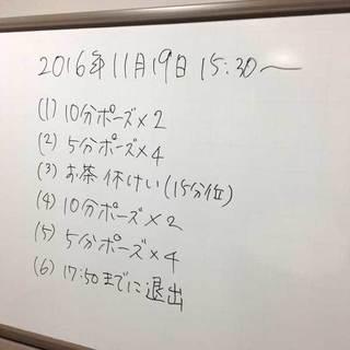 20161119_01.jpg