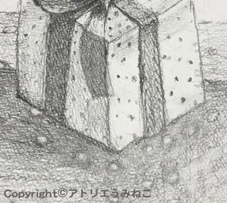 umineko_20161214_02.jpg